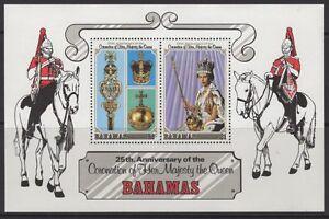 BAHAMAS SGMS517w 1978 CORONATION WMK INVERTED MNH