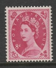 SPECIAL OFFER GREAT BRITIAN 1955 8d EDWARD WATERMARK SG 550 MNH.