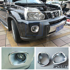 FOR NISSAN 2008 09 10 X-TRAIL XTRAIL T31 FRONT CHROME FOG LIGHT TRIM LAMP COVER