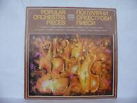 POPULAR ORCHESTRA PIECES LP RECORD MADE IN BULGARIA BCA 11165 BALKANTON #1750