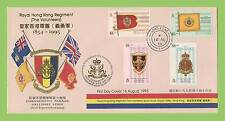 Hong Kong 1995 Royal H.K. Regiment (The Volunteers) set on First Day Cover