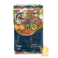 Pentel Pentel Fude Touch Brush Sign Pen SES15C 6 Colors Set MADE IN JAPAN