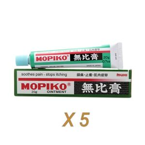 Mopiko Ointment Soothes Pain Stop Itching Muscle Insects Pain Relief無比膏 20 gx 5