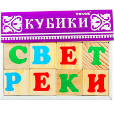 Wooden ABC Blocks with Russian Letters Counting Building Block Set - Алфавит