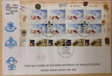 ISRAEL STAMP FULL SHEET #1679  FDC CENTENARY OF WORLD SCOUTING 2007