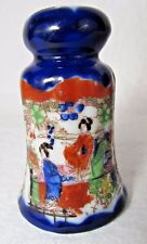 Vintage Cobalt Blue Geisha Japanese Asian Hat Pin Holder Signed Hand Painted