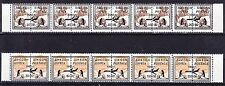 DIKSON POSTAGE - RUSSIA LOCAL OVERPRINT STRIPE MINT NEVER HINGED