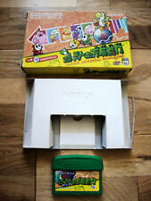 GAMEBOY ADVANCE YOSHI'S UNIVERSAL GRAVITATION VGC JAP