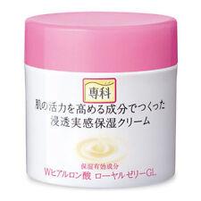 Shiseido Japan Hada Senka Whitia Double Moisturizing Cream 50ml