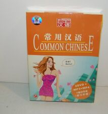 Common Chinese For Language Learners 2- DVD's + MP3 + MP4 + Book New Sealed