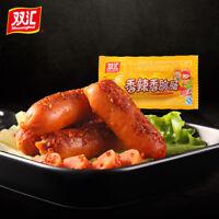 雙匯/Shuang Hui【双汇 香辣香脆肠35g×10根 Crispy im spicy】XiangChang火腿肠肉制品 休闲零食品小吃 香腸 Haihk