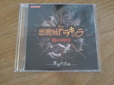 CD OST - CASTLEVANIA : Curse Of Darkness - Playstation 2 Soundtrack Promo