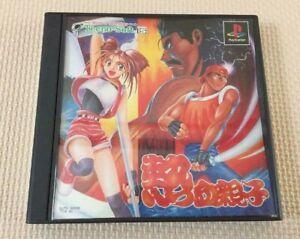 Nekketsu Oyako Hot Blooded Family Playstation PS Techno Soft Game Japan
