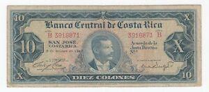 Costa Rica 10 Colones 1967 P# 229 VF (e230)