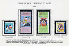 Japan 1993 New Year's Greeting Stamps Nh Scott 2221-24 Astrological Dog Tosa Dog