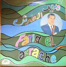 arabic egypt 1970's LP-FARID EL ATRACHE- banadi aleik  made in france cairophon