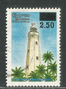 Sri Lanka 1997 Lighthouse ovpt--Attractive Architecture Topical (1193) fine used