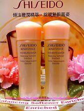 "Shiseido Benefiance WrinkleResist24 Balancing Softener Enriched◆50ml◆""FREE POST"""