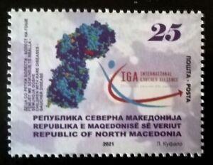 MACEDONIA NORTH 2021 - CHILDREN WITH GAUCHER DISEASE MNH