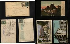 Canal  Zone  3  nice  postal  cards         MS0517