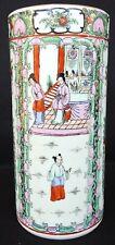 """Antique Robinson's Chinese Porcelain Cylinder Hat Stand Vase Rose Medallion 10"""""""