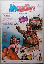 The Warlord (1972) Thai Poster Shaw Brothers
