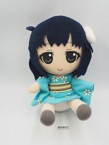 "Bakemonogatari B0807 Tsukihi Araragi Gift Plush 8"" Stuffed Toy Doll Japan Rare"