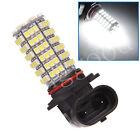 9006 HB4 High Power 6000K Xenon 120 SMD LED Car Head Fog Light Bulb Lamp 12V