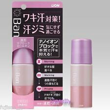 BAN Roll-On nano ion Deodorant Non-fragrance 40ml by Lion corporation