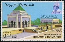 YT 622  MAROC Timbre Neuf ** TTB  MAUSOLEE DE MOHAMMED V et HASSAN II 1971