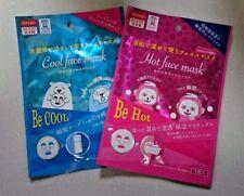 Daiso Japan Hot face mask 1sheet & Cool face mask 1sheet  set f/s
