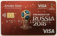 Bank Card Visa FIFA WC 2018 Russia FIFA World Cup NEW Sealed