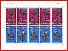 Morocco 1966  Red Crescent/Jewelry M/S SC#B10-B11//Mi#568-69  MNH (E12A)
