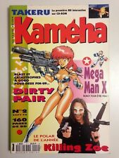 MAGAZINE KAMEHA N°2 SEPTEMBRE 1994 DIRTY PAIR - MEGA MAN X - KILLING ZOE