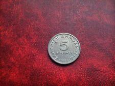 Moneda de 5 dracmas grecia 1984