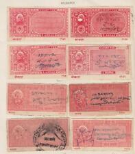 INDIA - KANGAL  KOLHAPUR REVENUE STAMPS - i989