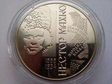 "Ukraine,2 hryvnia coin ""Nestor Makhno"" Nickel 2013 year"