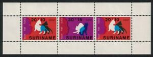 Suriname Cats Kittens Child Welfare MS 1978 MNH SG#MS941
