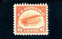 USAstamps Unused VF US 1918 First Airmail Jenny Scott C1 OG MLH