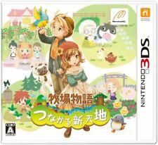 USED Nintendo 3DS Harvest Moon Tsunagaru Shintenchi 02137 JAPAN IMPORT