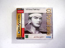 Sega Saturn Virtua Fighter CG Portrait Series - Vol 3 Akira Yuki