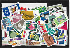 EAST GERMANY DDR 1970 COMPLETE YEAR STAMP COLLECTION Mint Never Hinged