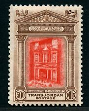Jordan Transjordan 1933 The Kazneh at Petra 500m SG 220 Mint/MLH OG