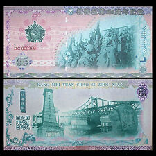 China 65th Anniversary of Korea War Fancy Test Note, 2015, UNC
