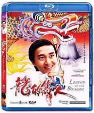 """Stephen Chow """"Legend Of The Dragon"""" Yuen Wah Leung Ka Yan HK 1991 Blu-Ray"""