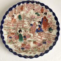 "Vintage 1920 Torii Nippon Hand Painted Cobalt Geisha Plate 6"" Gate of Honor Mark"