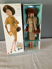Gold 'n Glamour Barbie 2001 Collector's Request Limited Edition NRFB MIB