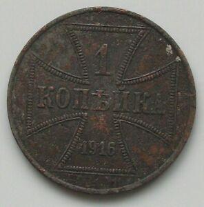GERMANY 1 KOPEK 1916 #gz 253