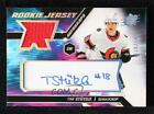 Top 2020-21 NHL Rookie Cards Guide and Hockey Rookie Card Hot List 26