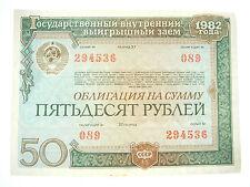 Russia Russian 1982 50 Ruble Rubel Rouble Banknote Bond Bill Note Money Nr 4683